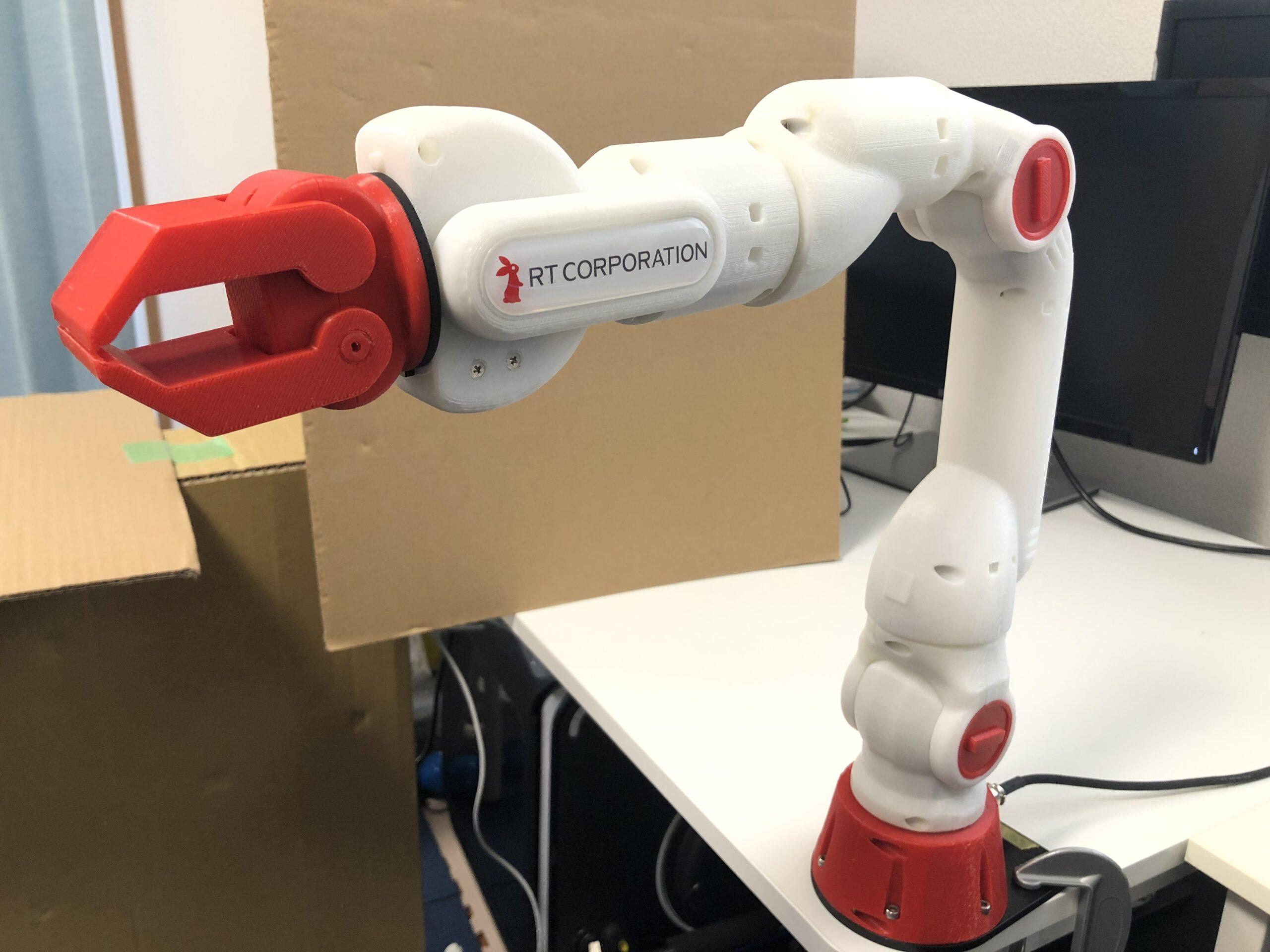 ロボットアーム研修(まえけん編) その9 ~垂直3自由度の逆運動学~