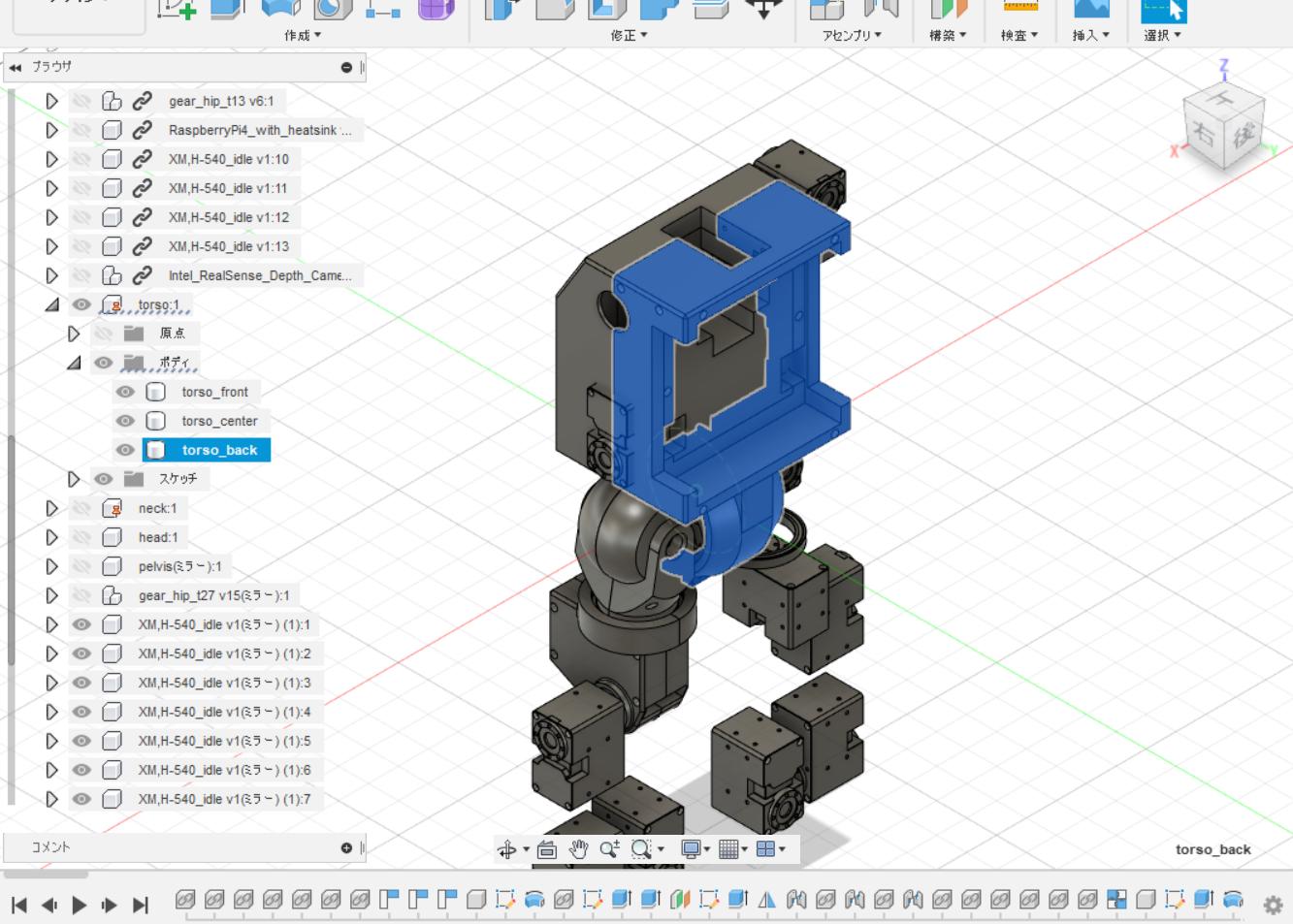 3Dプリンタによるフレームの出力