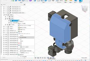 Fusion360 で3Dデータを STL 形式で出力