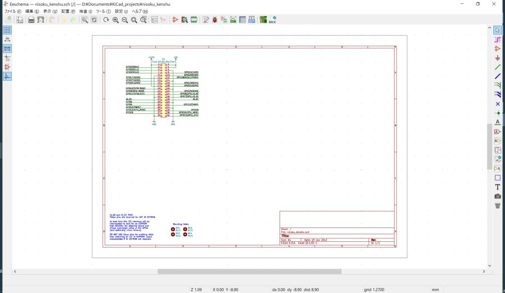 Raspberry Pi拡張用の基板外形・ピンソケット・ネジ穴が配置された状態