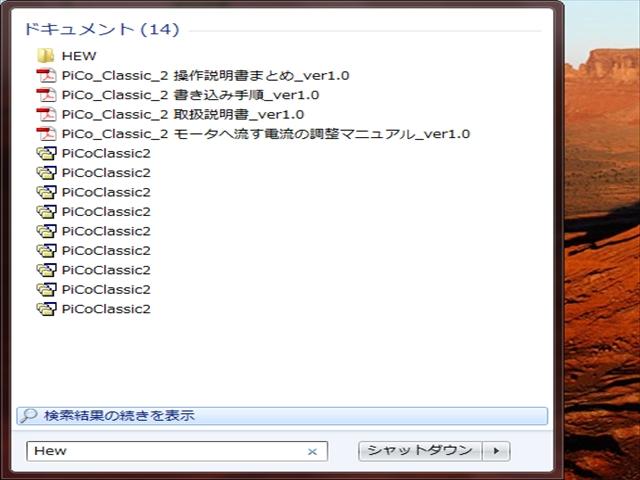 スクリーンショット 2014-07-18 10.17.49_R