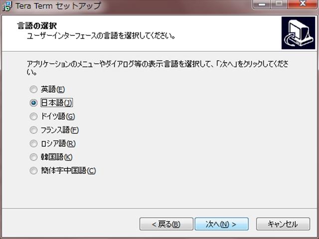 スクリーンショット 2014-07-17 11.49.06_R