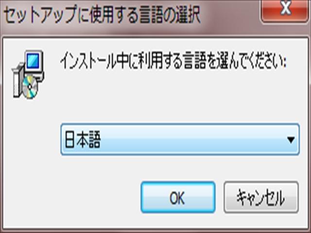 スクリーンショット 2014-07-17 11.47.27_R