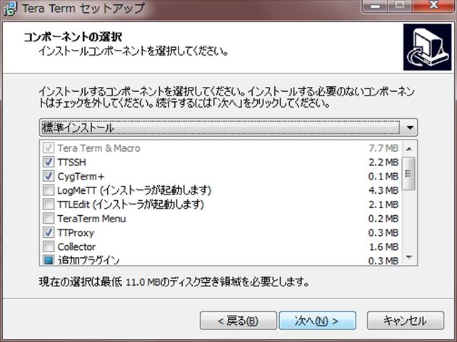 スクリーンショット 2014-07-17 11.48.56_R