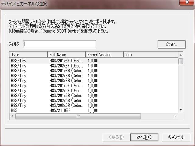 スクリーンショット 2014-07-18 10.26.21_R