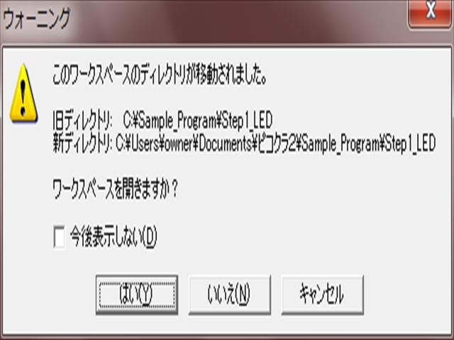 スクリーンショット 2014-07-18 10.18.26_R