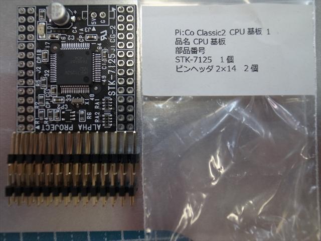 RIMG0012_R