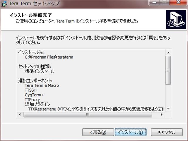 スクリーンショット 2014-07-17 11.50.02_R