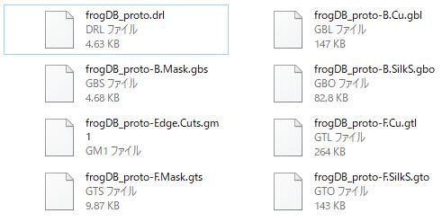 出力ファイル
