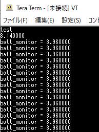 clockprescalerをdivided by 1でAD変換をすると値が3.96Vになりました