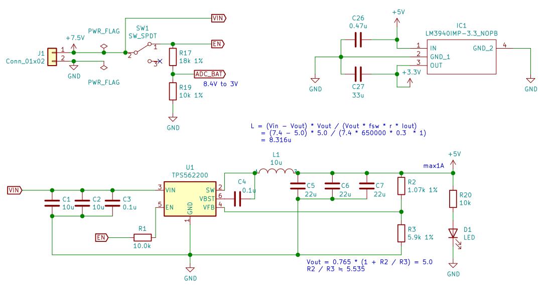 M5Stackマイクロマウスの回路設計:電源回路 – ししかわのマウス研修 Part.33
