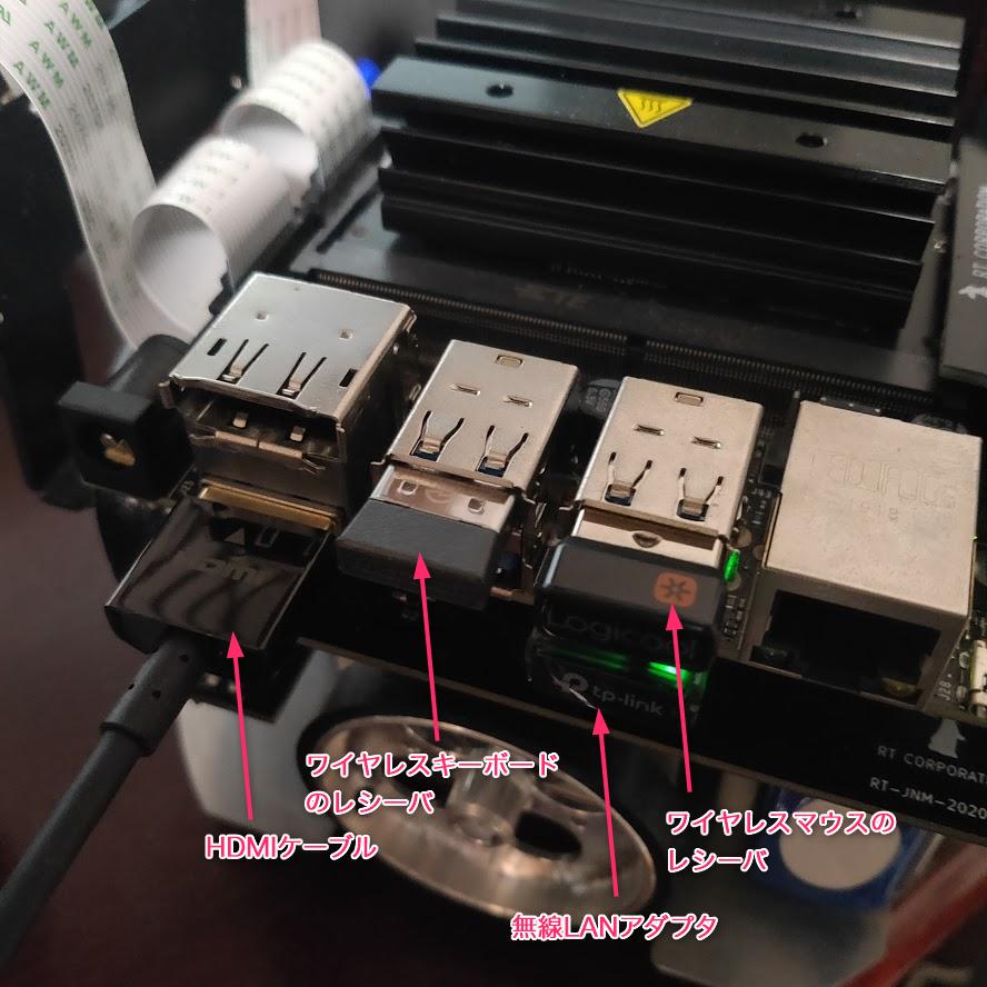 無線LANアダプタを接続