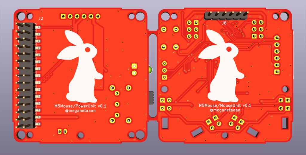 マイクロマウス基板(表)