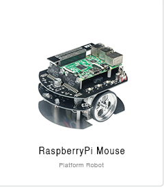 Raspberry Pi Mouse