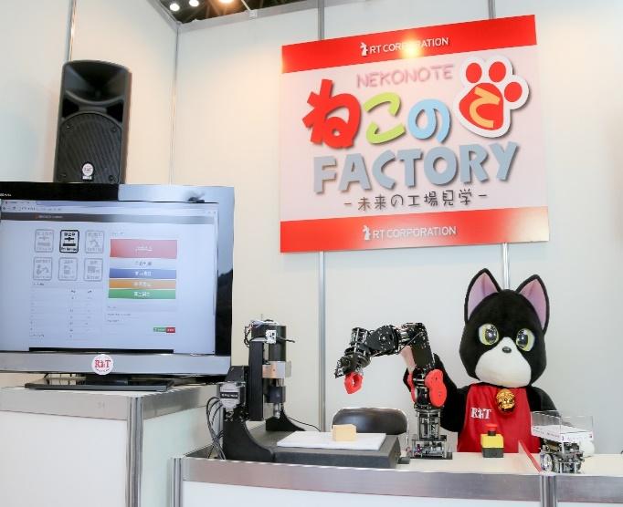 ねこのてFactory(国際ロボット展2015)