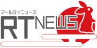 RT NEWSのロゴマーク
