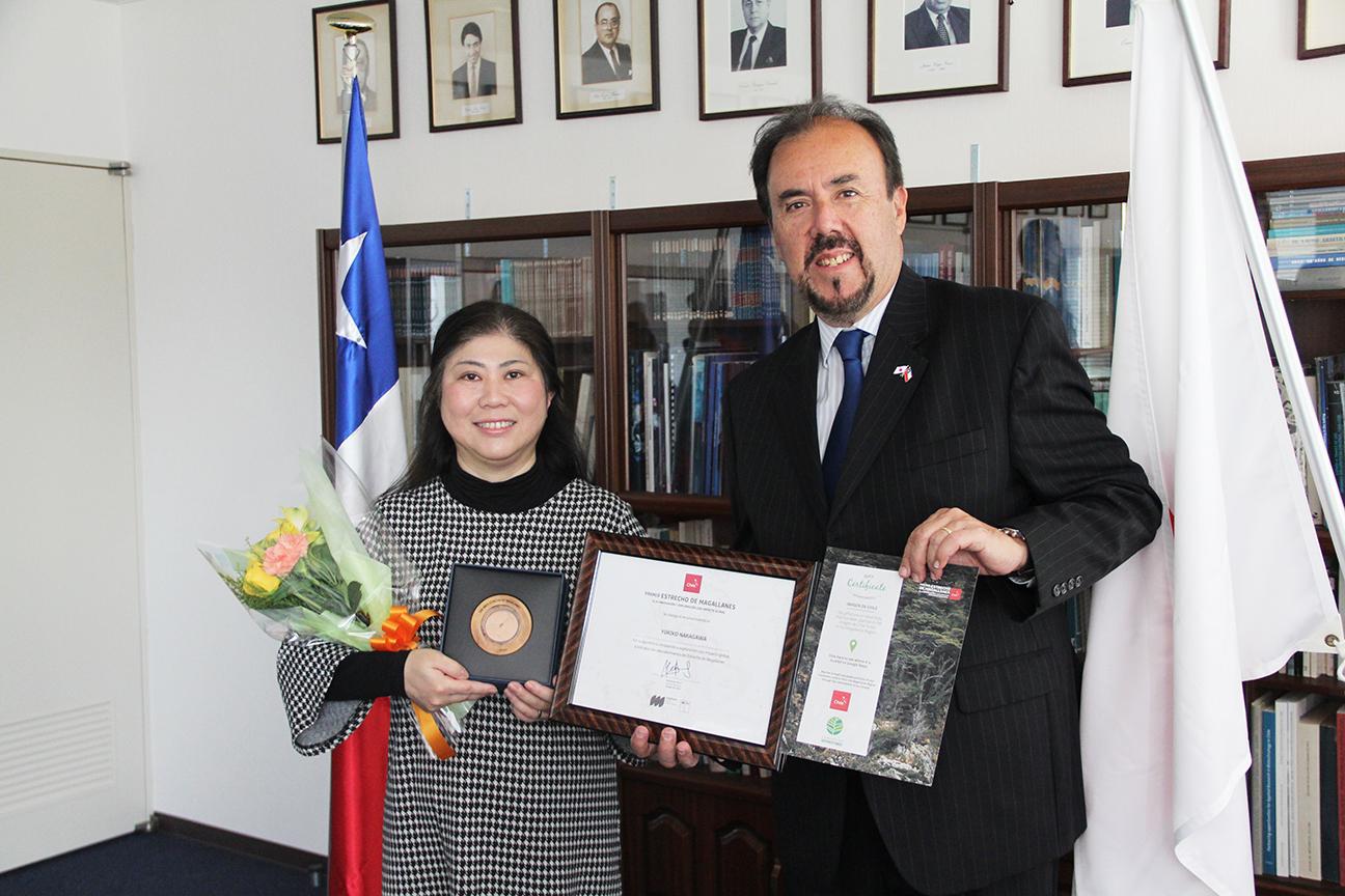 チリ政府よりマイクロマウスなどの教育事業の活動が表彰されました